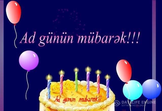 Поздравления с днем рожденья мужчине на турецком языке