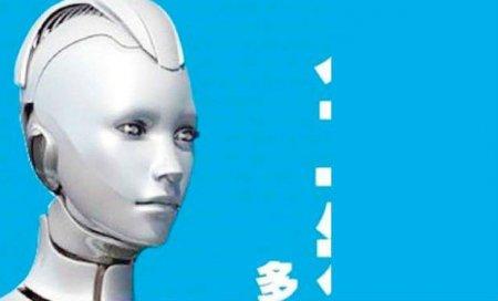Yaponiyada bir robot bələdiyyə sədrliyinə namizəd oldu