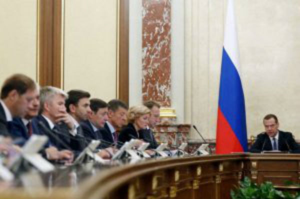 Rusiya hökuməti istefaya gedir