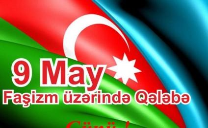 Bu gün 9 May – Qələbə Günüdür