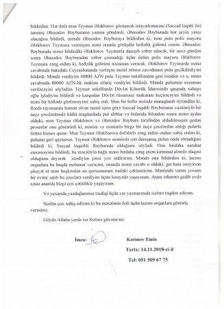 Bərdə rayon polis şöbəsindən - ŞİKAYƏT