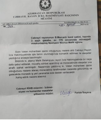 """""""Prezident fərman verir, icra başçıları icra etmir"""" - Qarabağ Qazisi ŞİKAYƏTÇİDİR"""