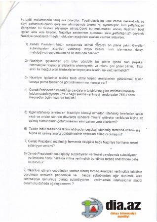 Şəkili fermerlər NAZİRDƏN NARAZIDIR - Müraciət...