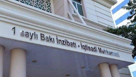Hakim Rüstəm Kərimli qanunları necə pozur? - NARAZILIQ!