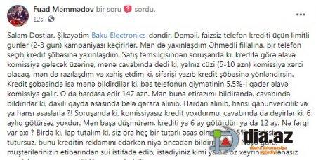 """""""Baku Electronics""""in ABSURD DAXİLİ ƏSASLARI... - Müştərilərə belə tələyə salınır..."""