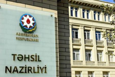 Təhsil Nazirliyində ELEKTRON İFLAS... - NARAZILIQ!